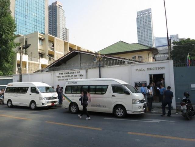 Ambasada Birmy wBAngkoku_wizja